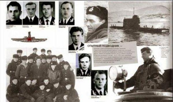 La tripulación del K-219