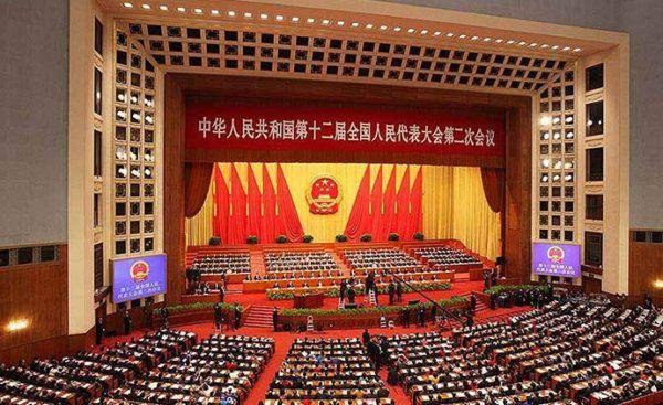 la-republica-popular-de-china-asamblea