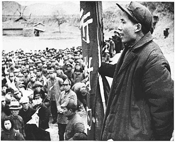 Guerra Civil China en 1949