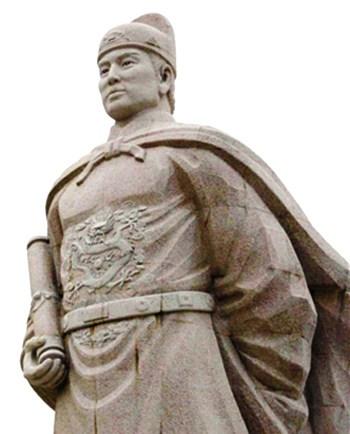 Zheng He