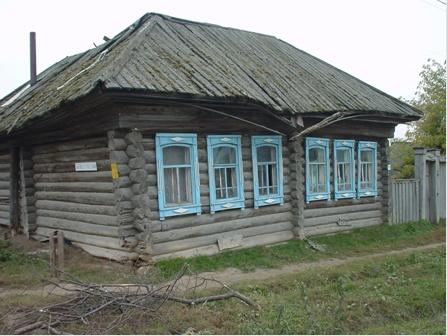 Casa de Rasputín