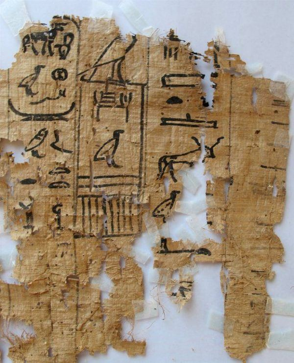 gutenberg-la-primera-revolucion-informatica-papiro