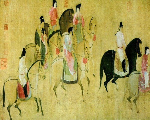 Huang Chan dinastias China