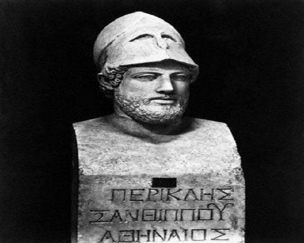 Pericles-Personajes-Antiguedad
