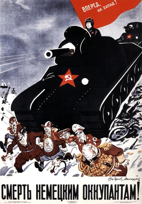"Cartel soviético de la II Guerra Mundial, reza: ""¡Muerte a los alemanes ocupas!"". Via: Wikimedia Commons"