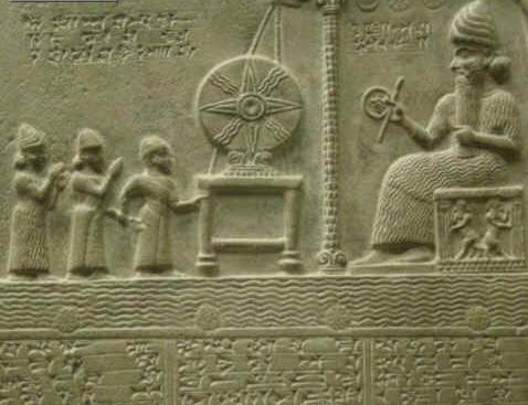 sumerios - dios