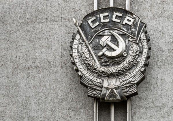 Revolucion rusa trabajo 1o bachillerato