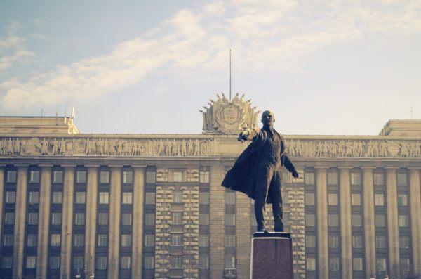 Revolucion rusa trabajo primero de bachillerato