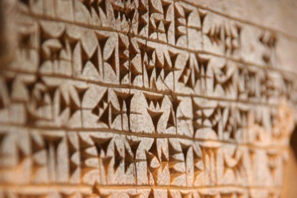 las-civilizaciones-antiguas-cuneiforme