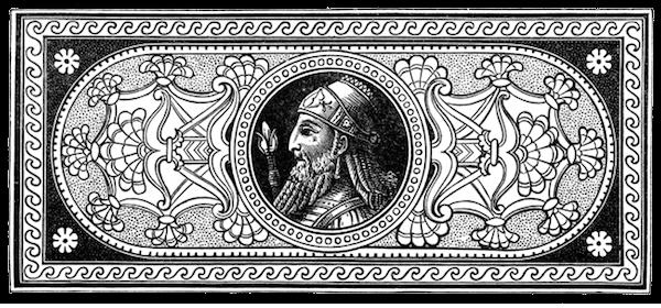 Rey Shar-kali-sharri
