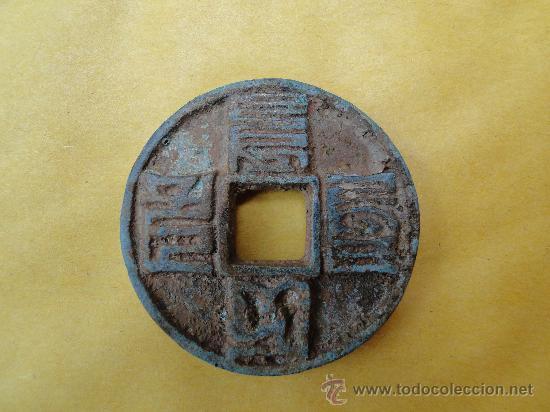 Moneda Dinastía Yuan