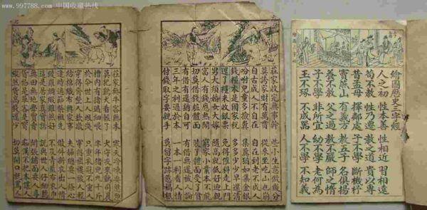 las-dinastias-de-china-papel