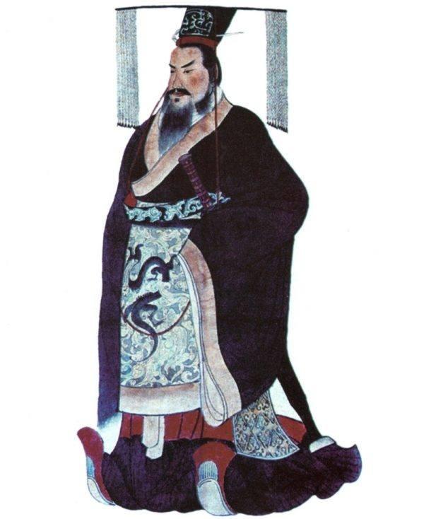 las-dinastias-de-china-qin-shi-huang