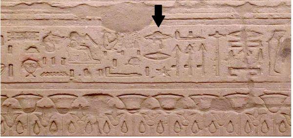 Extraños símbolos que se asemejan a platillos volantes