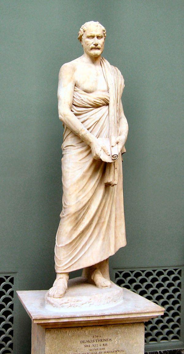 Demóstene y las Filípicas