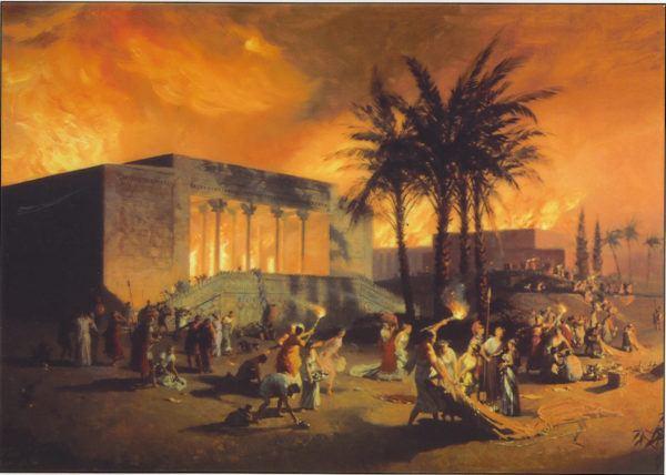 Incendio de Persépolis