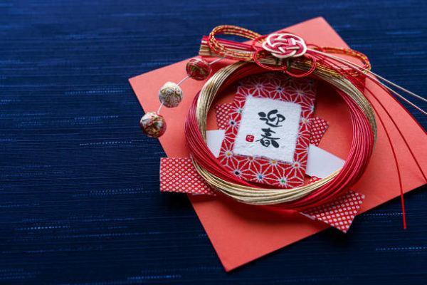 Que es omisoka nochevieja japonesa celebraciones