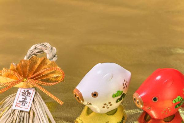 Que es omisoka nochevieja japonesa postales