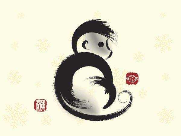 Mono chino