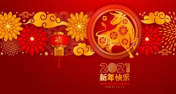 Año del Buey chino