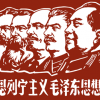 Mao Tse-tung y el pensamiento maoísta