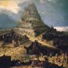 Babilonia: economia y organizacion politica