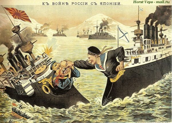 la-gran-derrota-rusa-ante-el-imperio-japones-caricatura