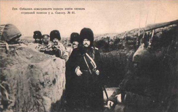 Oficiales rusos durante la batalla de Sandepu (1905)