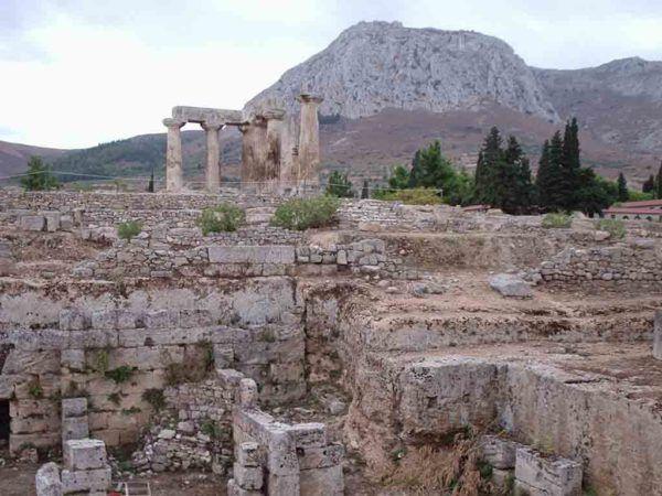 Itsmo de Corinto