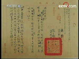 En los archivos de la Administración Nacional de Archivos muestran que el Tíbet estaba bajo el control del gobierno central desde la dinastía Yuan