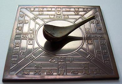 imagen-de-prosperidad-china-en-la-apertura-de-los-juegos-olimpicos-de-beijing-2008-brujula-2