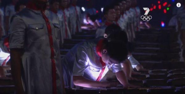 imagen-de-prosperidad-china-en-la-apertura-de-los-juegos-olimpicos-de-beijing-2008-fou