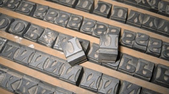gutenberg-la-primera-revolucion-informatica-letras
