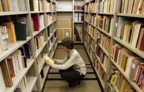 Cursos Auxiliar de Biblioteca