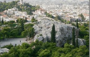 Antigua Grecia: Atenas bajo la Monarquia