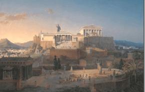 """Temas y trabajos ESO 1° año. Unidad """"Antigua Grecia"""""""