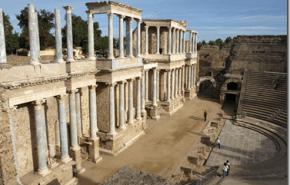 "Temas y Trabajos ESO 1° año: ""Hispania Romana y Reino Visigodo"""