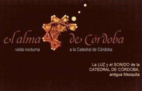 Catedral-Mezquita de Córdoba | Un pedacito de historia en visita nocturna