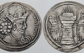 Mazdeísmo y maniqueísmo bajo los sasánidas