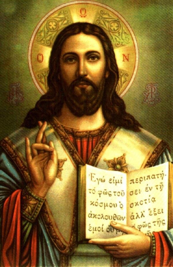 biografia-de-jesus-de-nazaret-hitorico