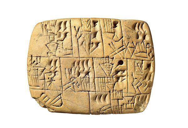 tablillas mesopotamia