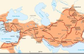 Antigua Grecia | El Reino de Macedonia
