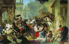 La Crisis del Imperio Romano