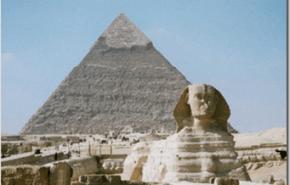 Antiguo Egipto: periodos historicos