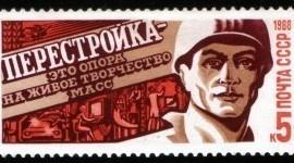 Perestroika – La Revolución de las Esperanzas