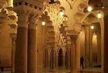 Al Andalus: Trabajo de 2º de ESO
