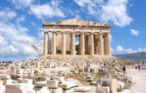 La civilización griega: Trabajo de 1º de ESO