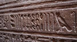 Numeración Egipcia y Números Egipcios
