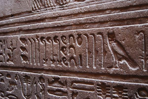 numeros-egipcios-talla-original