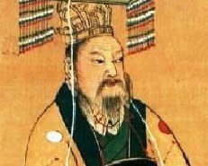 Qin Shi Huang: el primer Emperador de la China